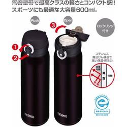 Bình giữ nhiệt nóng lạnh Thermos 750ml Nhật Bản