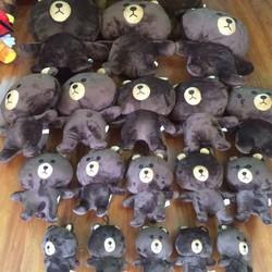 Thú nhồi bông Gấu Brown 20cm