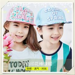 Nón mũ lưỡi trai phong cách Hàn Quốc cho bé