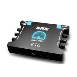 Sound card XOX K10, chính hãng, chất lượng, giá rẻ hấp dẫn