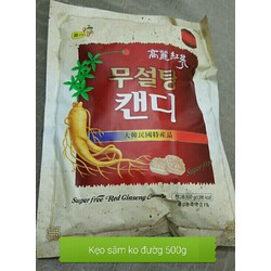 Sỉ lẻ Kẹo hồng sâm không đường Hàn Quốc 500gr
