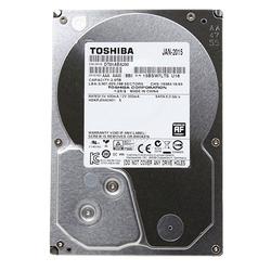 Ổ cứng TOSHIBA. 2TB chuyên dụng cho camera