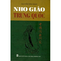 Nho giáo Trung Quốc