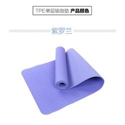 Thảm tập Yoga cao cấp loại dày - TPE 1 lớp 6-8mm