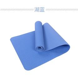 Thảm tập Yoga cao cấp loại dày - TPE 1 lớp 6mm