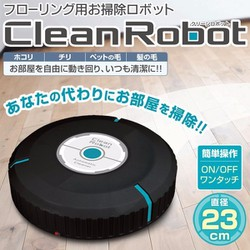 Robot lau nhà tự động Clean Robot