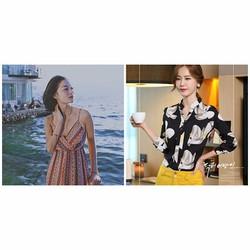Bộ Đầm Maxi Thổ Cẩm + Áo Sơ Mi Cổ Trụ Tay Dài Hoa Lan