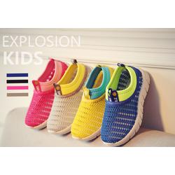 Giày lưới thoáng mát chân cho bé 5-16 tuổi giày cho bé