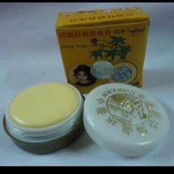 Kem làm trắng da sâm vàng KOREAN EXTRA PEARL CREAM 5g