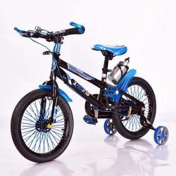 Xe đạp thể thao trẻ em 353