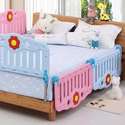 Thanh chắn giường Nhựa Bingbong 1m5