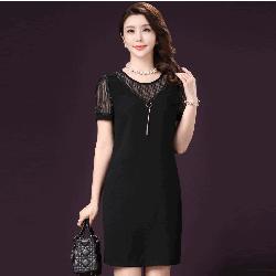 Đầm suông nữ cực sành điệu DS621