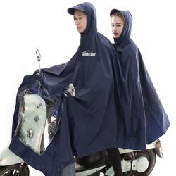Đồ đi mưa - Áo mưa vải siêu nhẹ 2 đầu Hưng Việt