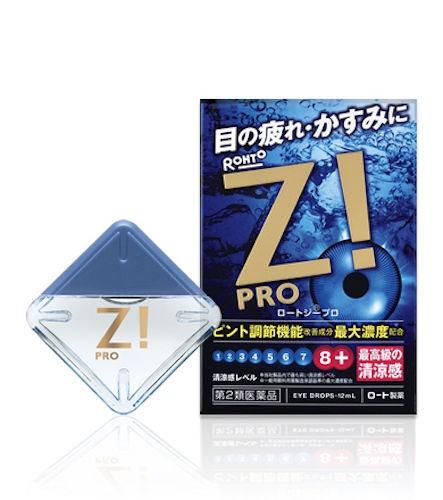 Thuốc nhỏ mắt Rohto Z Pro 1
