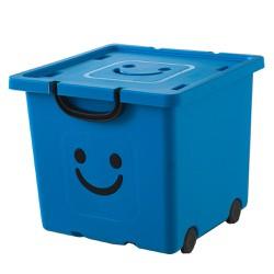 Thùng nhựa đựng đồ cao cấp size vừa Happy Box Yuwon PS Xanh da trời