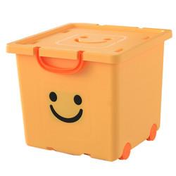 Thùng nhựa đựng đồ cao cấp size vừa Happy Box Yuwon PS Vàng nhạt