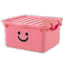 Thùng nhựa đựng đồ cao cấp size lớn Happy Box Yuwon PS Hồng nhạt