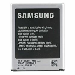 Pin Samsung Galaxy S3 Hàn - 4 Chấu