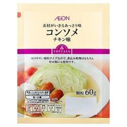 Nêm topvalu hương vị thịt gà 60gr