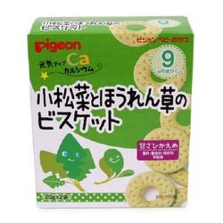 Bánh quy  vị rau bó xôi Pigeon Nhật Bản dành cho bé từ 9 tháng