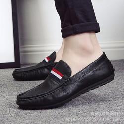 Giày lười, giày mọi nam