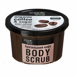 Tẩy tế bào chết cho cơ thể Organic Shop Coffee Sugar Body Scrub