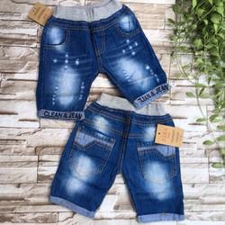 Quần jeans lửng lưng bo thun - QT76