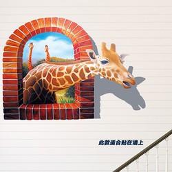 Tranh dán tường 3D - TDT0030