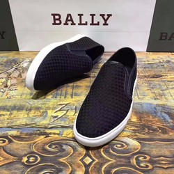 SMN1007 .Giày da nam hàng hiệu Bally tháng 5.2017.