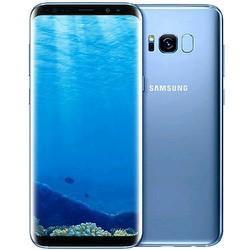 Samsung-Galaxy S8 edge