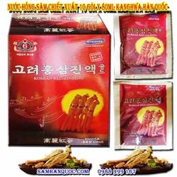 Tinh Chất Hồng sâm 30 gói KANGHWA Hàn Quốc