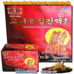 Tinh Chất Hồng sâm 60 gói KANGHWA Hàn Quốc