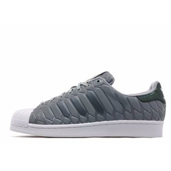 Giày Adidas Superstar Xeno Reflective