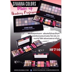 Phấn mắt Sivanna Colors Make Up