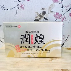 Collagen Hanamai Gold hộp 60 gói