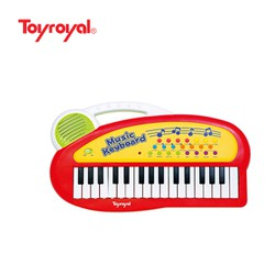 Đàn organ mini có tay cầm Toyroyal