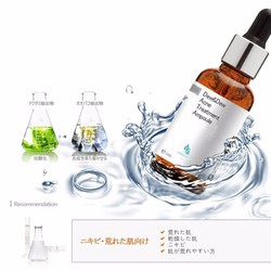 Serum Tinh Chất Đặc Trị Cho Da Mụn Dew Dew Acne Treatment 30ml