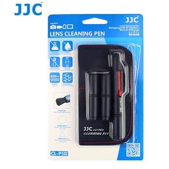 Bút lau ống kính Lenspen JJC CL-P5II - JJC CL-P5II