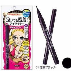 Bút Kẻ mắt Eyeliner Nhật Heroine Kiss me