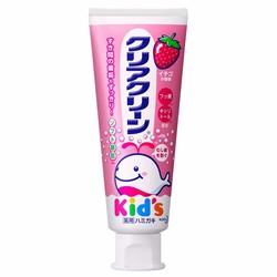 Kem đánh răng em bé Kids hương dâu