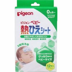 Miếng dán hạ sốt Pigeon hộp 12 miếng