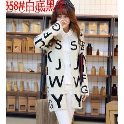 áo len dáng dài chữ cái Mã: AO3015 - TRẮNG