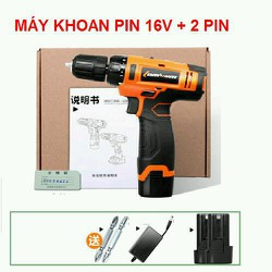 KHOAN PIN 16V HAI PIN LOMVUM