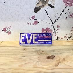 Thuốc giảm đau, hạ sốt EVe Quick 40 viên