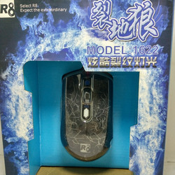 MOUSE GAMING R8 - 1622