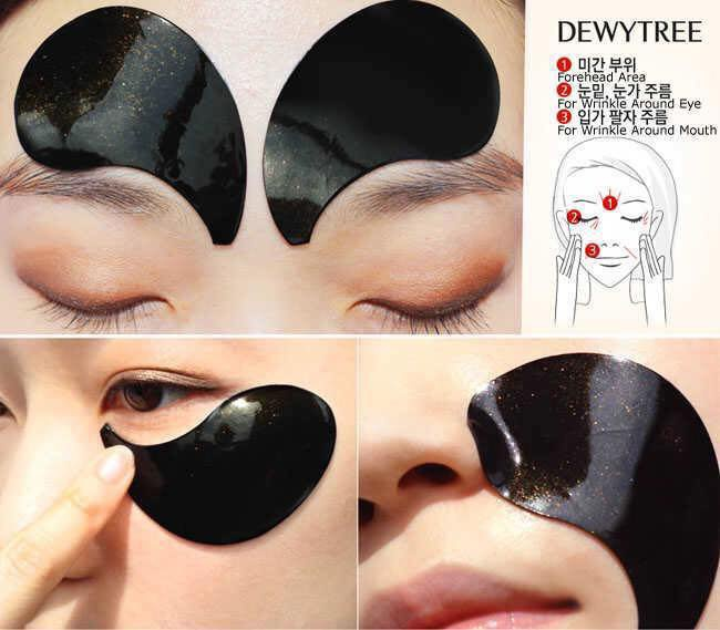 Mặt Nạ Mắt Dewy Tree Real Gold Black Pearl Eye Patch 3