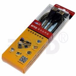Cáp 1394 FireWire 600,600 1.5M