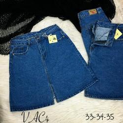 Váy jean dài