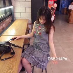 Đầm suông xếp viền bèo