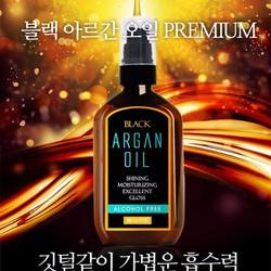 Tinh Dầu Argan Dưỡng Tóc Black Argan Oil